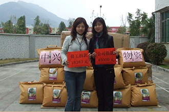 SINDI denoted money and materials to employees from disaster area when Hu Nan province suffered snow disaster in 2008